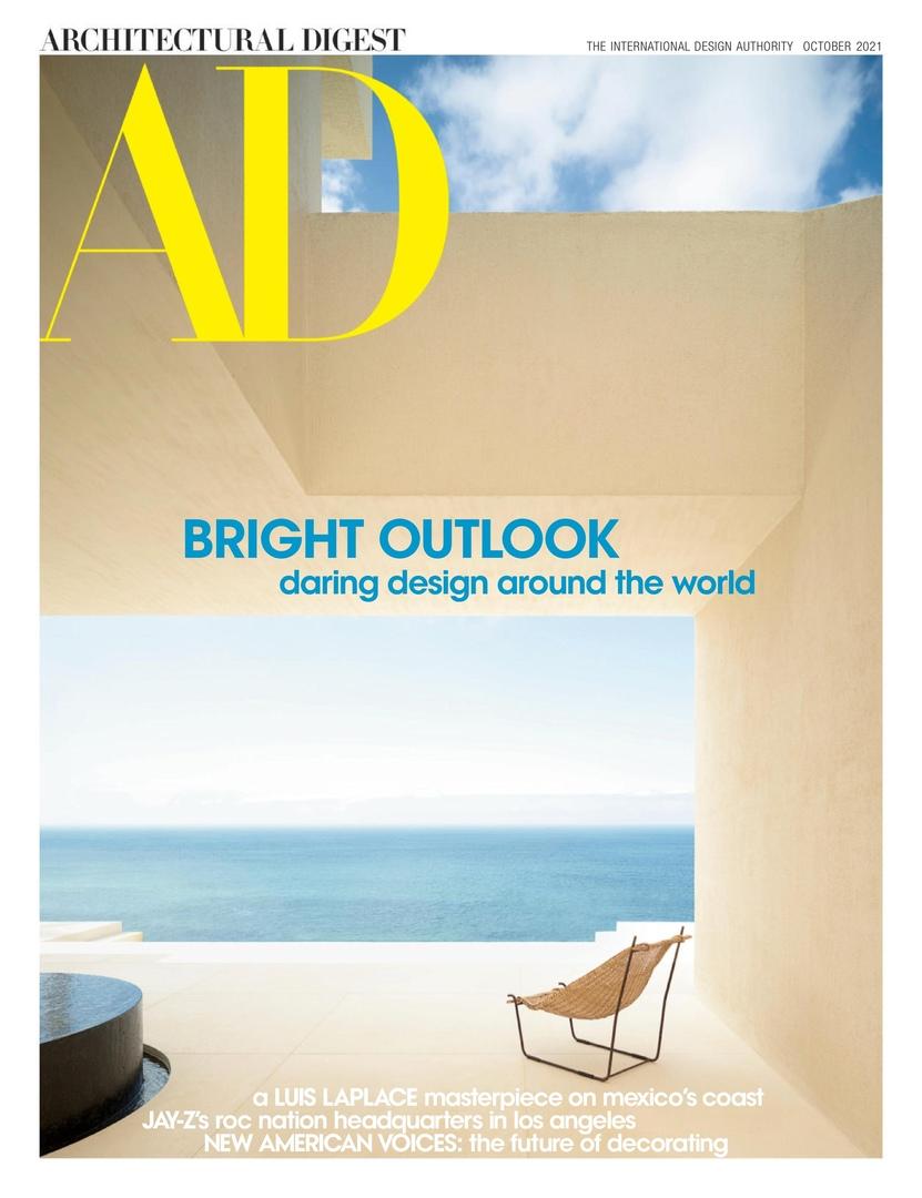 Inner Gardens' Stephen Block featured in Architectural Digest